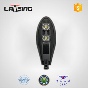 BJ100LED Street Light