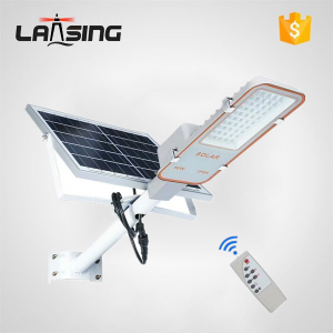 SL-YA-50 Solar LED Street Light
