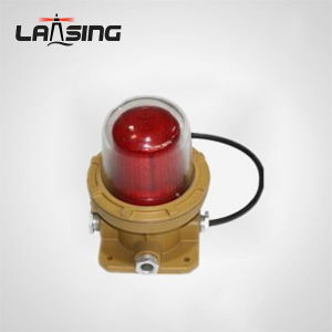 FB20 Explosion proof Obstruction Light Low Intensity Type A