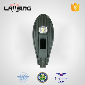 BJ50LED Street Light